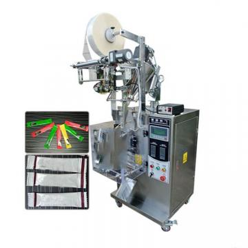 Ground Mustard/ Instant Coffee Pouch Packing and Filling Machine